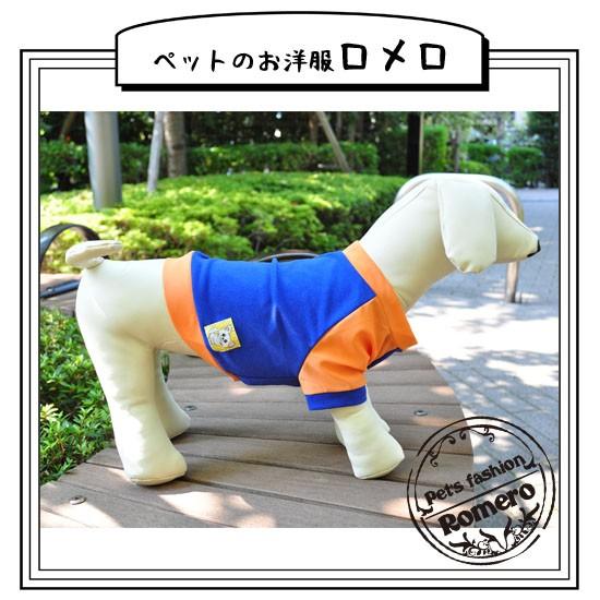 肌触りが良く着心地の良いTシャツ 着せやすい犬服...