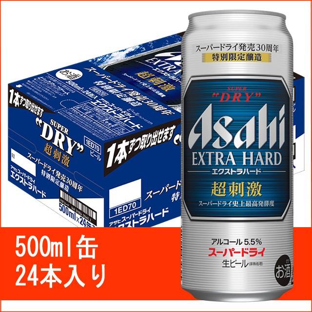 アサヒスーパードライ エクストラハード 500ml 24...