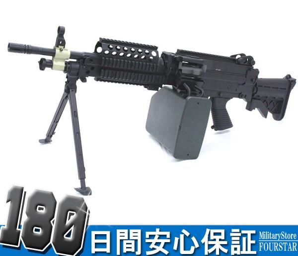 【限定!50%OFF】A&K MK46 電動ガン【180日間安...