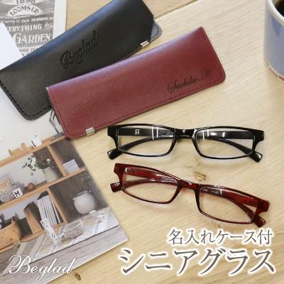 老眼鏡 シニアグラス レディース メンズ +1.0 +1....