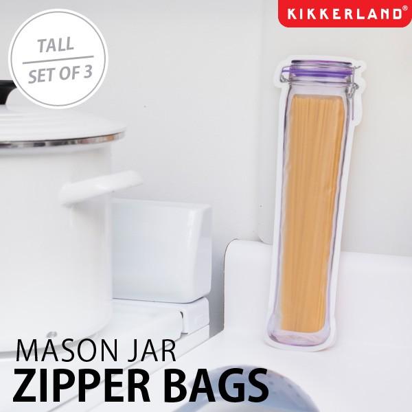 【KIKKERLAND/キッカーランド】MASON JAR ZIPPER ...