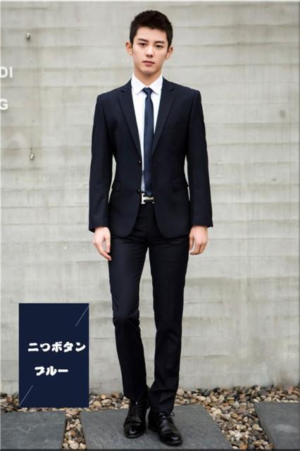 3点セット スーツ  春秋物/スーツ メンズ 結婚...