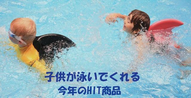 SWIMFIN スムフィン THE SHARK ザ・シャーク 背...