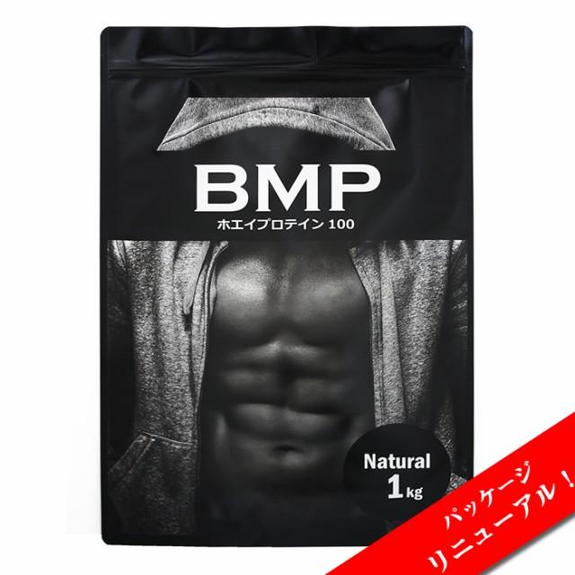 BMPプロテイン ナチュラル/プレーン 1kg