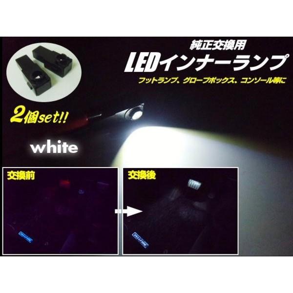 トヨタ汎用/LEDインナーランプ・フットランプ/白...