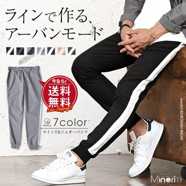 【送料無料】ラインパンツ メンズ サイドライン ...