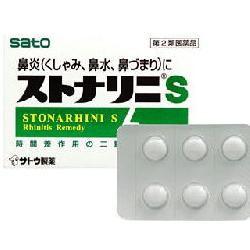 【第2類医薬品】佐藤製薬 ストナリニS 18錠  ...