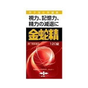 【第1類医薬品】【送料無料】金蛇精(糖衣錠)120...