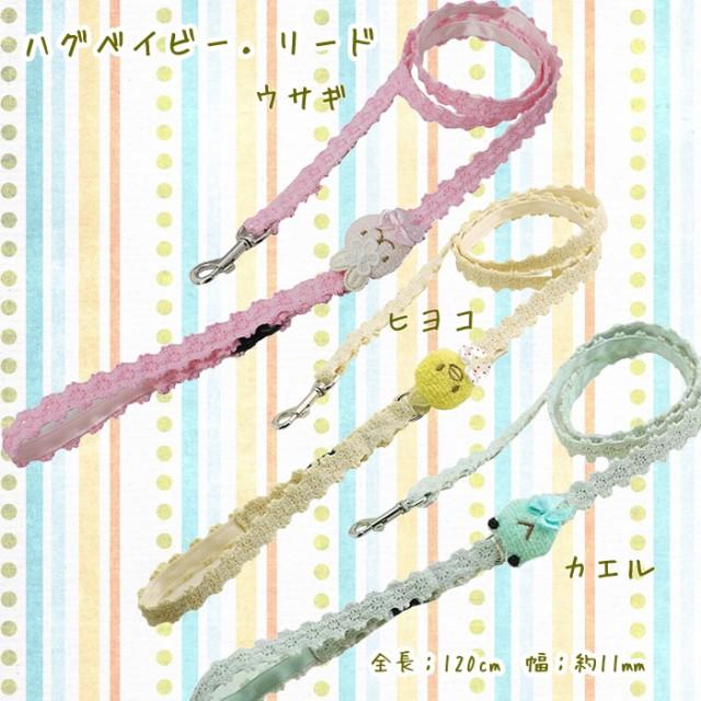 Lulu Doll【ルルドール】ハグベイビー・リード ...