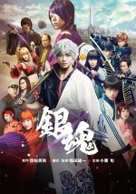 ◆10%OFF☆映画 DVD【銀魂】17/11/22発売