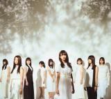 ◆Type-B☆三方背&フォトブック仕様☆欅坂46 2CD...