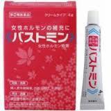 【第(2)類医薬品】送料無料  4g×3  クロネ...