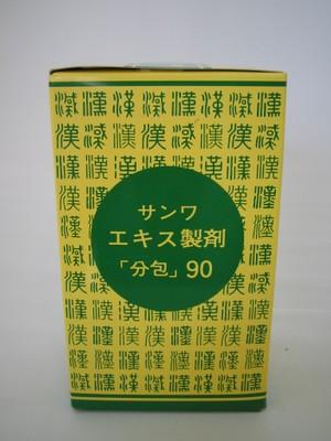 .【第2類医薬品】30包 定型外便 代引き&同梱...
