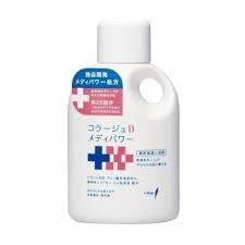 【医薬部外品】持田ヘルスケア 500ml コラ...