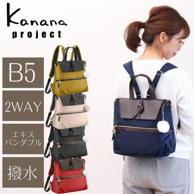 ポイント10倍 カナナプロジェクト kanana project...