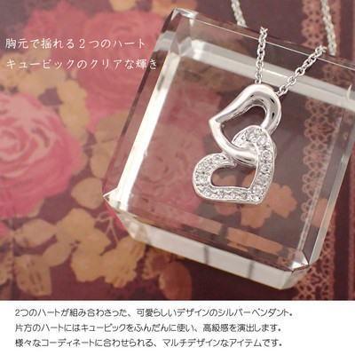 【日本製】重なる二つのハート&スタイリッシュカ...
