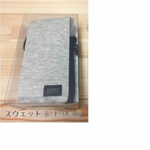 【送料無料】ダーツ ケース THE DAY ザ ディ ×CA...