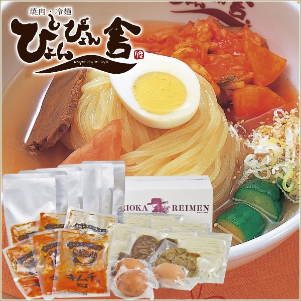 送料無料★盛岡冷麺6食オリジナルセット テレビ...