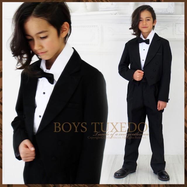 76cddce645c98 子供服 男の子 フォーマル スーツ 結婚式 タキシード(テールあり) 10歳 ...
