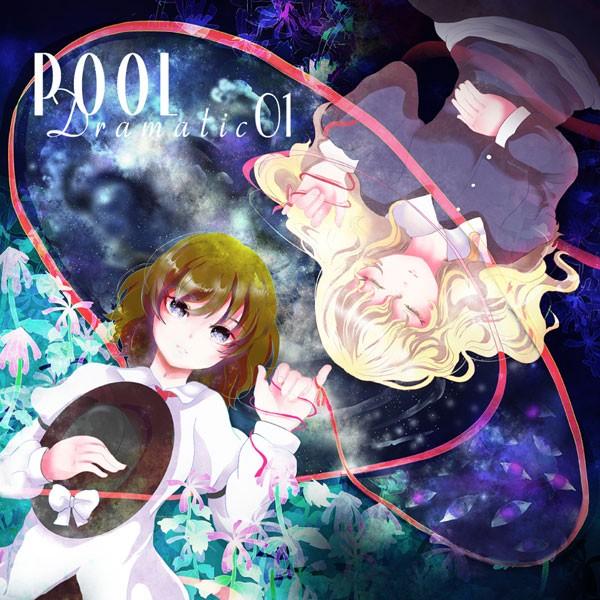 Dramatic01 -POOL-