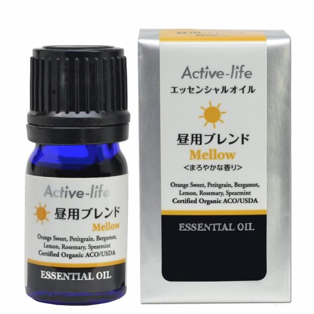 Active-Life アロマブレンド精油 昼用メロウ 5ml ...