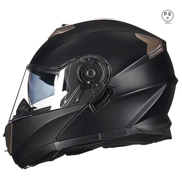 システムヘルメット ヘルメット バイク用 フルフ...