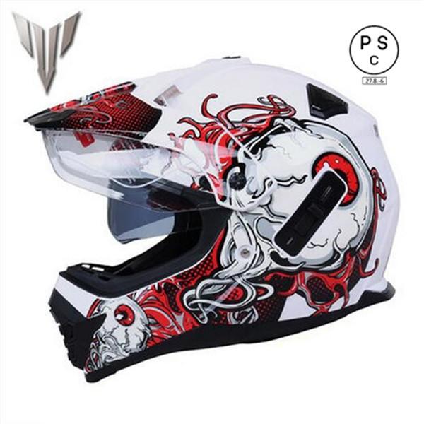 オフロード ゴーグルをプレゼント バイクヘルメッ...