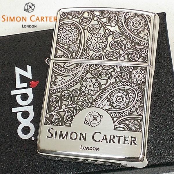 ZIPPO サイモンカーター ジッポ ライター ペイズリ― シルバーイブシ 銀 彫刻 メンズ ブランド ジッポ― おしゃれ かっこいい