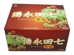 湧永田七(分包) 60包入 湧永製薬