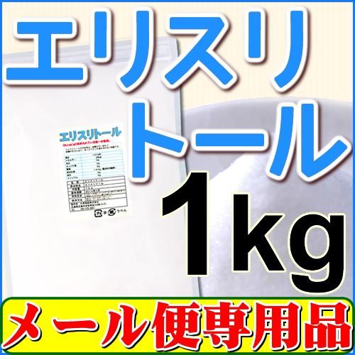 エリスリトール 1kg 【0kcal/gと認められている唯...