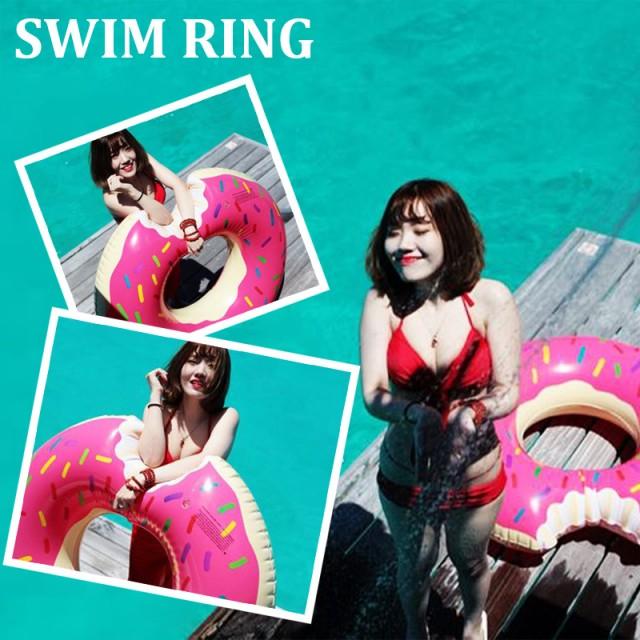 浮き輪 スイムリング 2色 ピンク チョコレート 可...