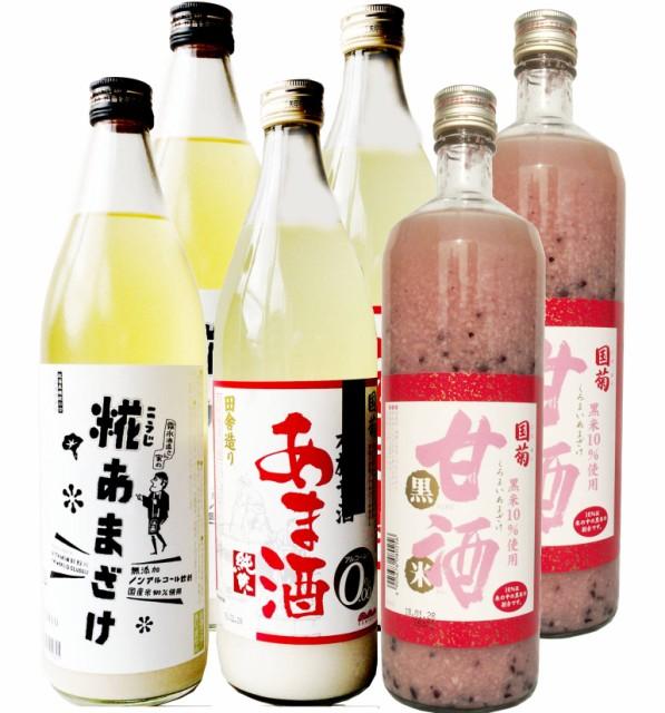 あまざけ 6本セット 甘酒 あま酒 糀あまざけ 国...