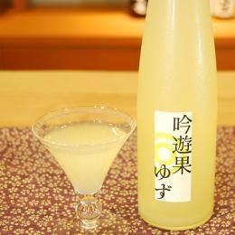 大吟醸ゆず酒 吟遊果 375ml 池亀酒造 (宅)