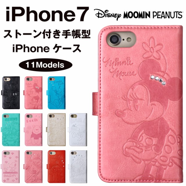 iPhone7 iPhone6s/6 ストーン付き手帳型iPhoneケ...
