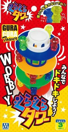 バランスゲーム【ぐらぐらタワー】マルカ