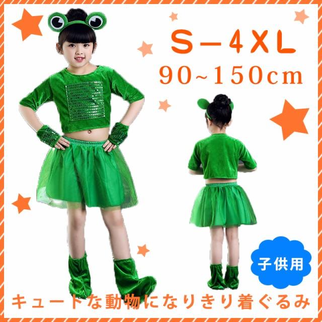 ハロウィン 衣装 子供カエル キャラクター 動物服...