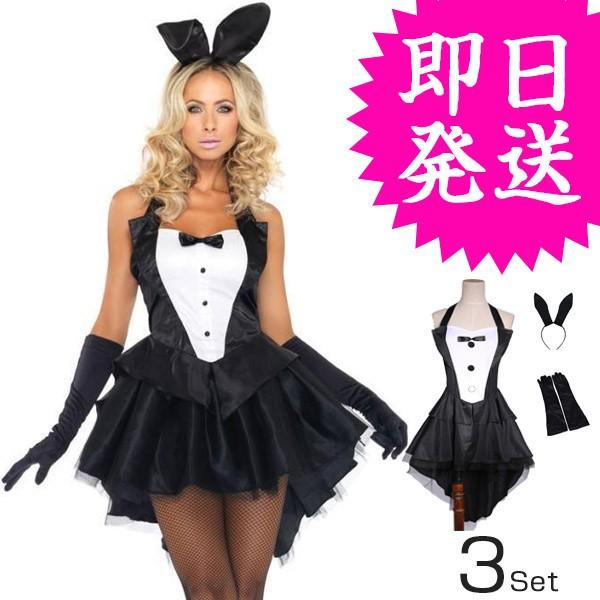 即納送料無料バニーガール ハロウィン衣装 ウサギ...
