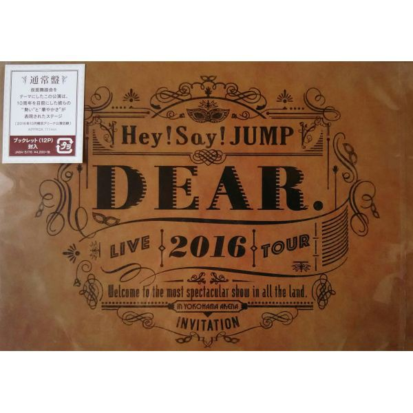 1711 新品送料無料 Hey! Say! JUMP LIVE TOUR 201...