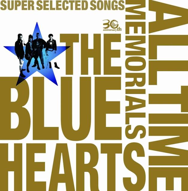 1805 新品送料無料 ザ・ブルーハーツ THE BLUE H...