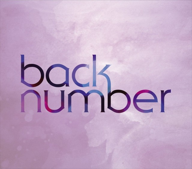 d  back number (バックナンバー)新品送料無料 シ...