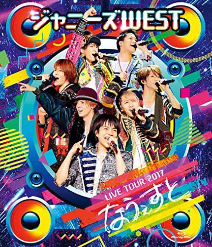 1802 新品送料無料 ジャニーズWEST LIVE TOUR 201...