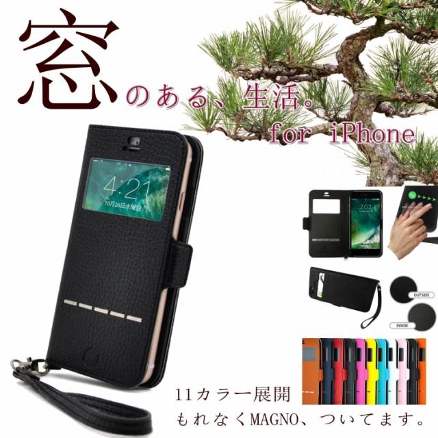 【送料無料】 HANATORA  各種 iPhone対応 窓付き ...