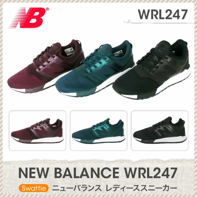 WRL247 ニューバランス new balance スニーカー ...