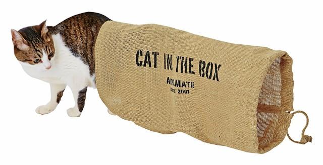 アドメイト cat in the box 麻通...