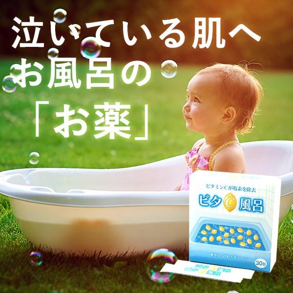 【送料無料】お風呂の刺激やお風呂上りの乾燥でお...