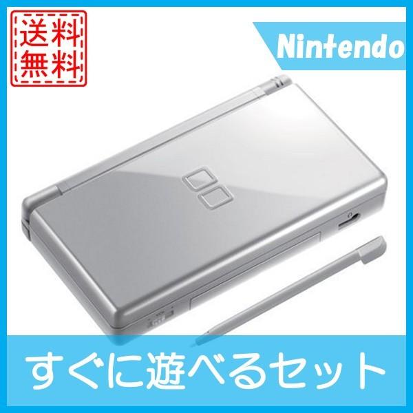 【中古 】DSLite DSライト シルバー 充電器付...