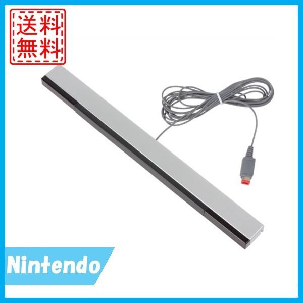 【中古】Wii WiiU センサーバー 任天堂 送料...