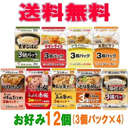 【送料無料】マルちゃん 玄米ごはん・街の洋食屋...
