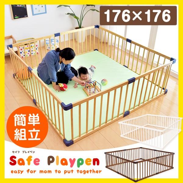 【送料無料】 ベビーサークル 木製 8枚セット ベ...