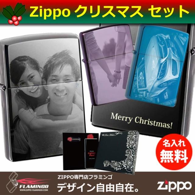 【Xmas専用】【期間限定】クリスマスZippoセット ...